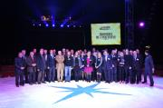 Les Trophées de L'Initiative 2013