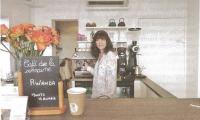 Pour les amoureux du Café !